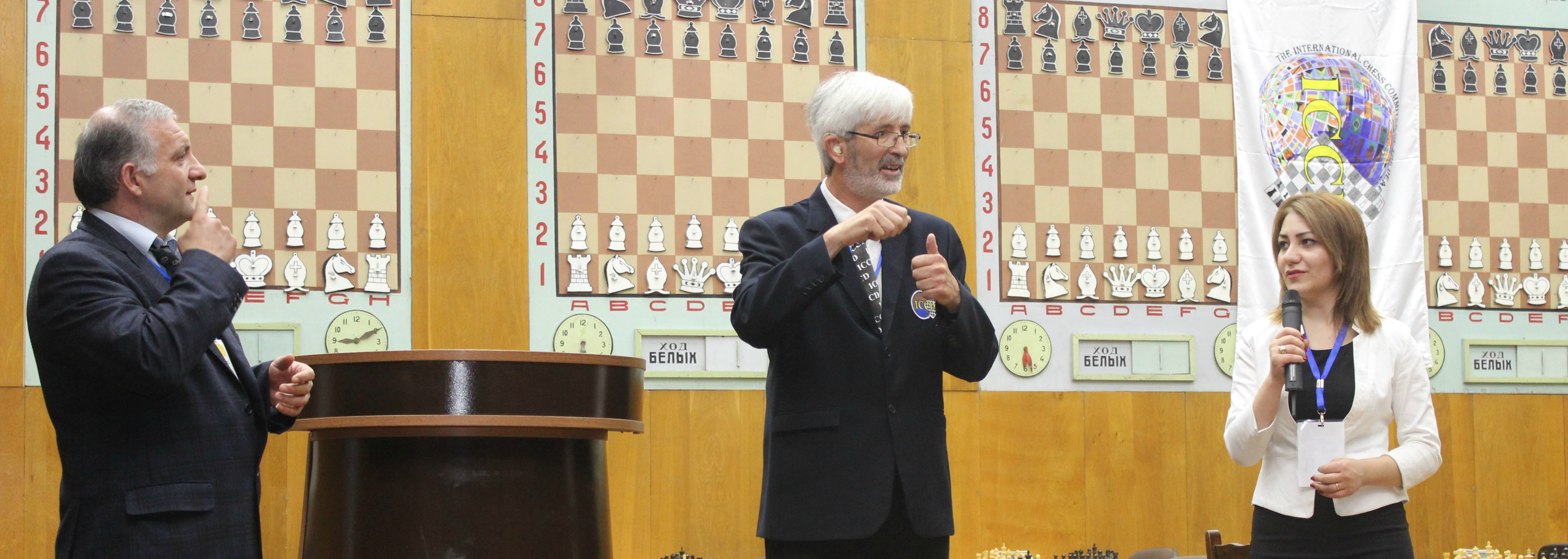 ICCD European Deaf Chess Championships